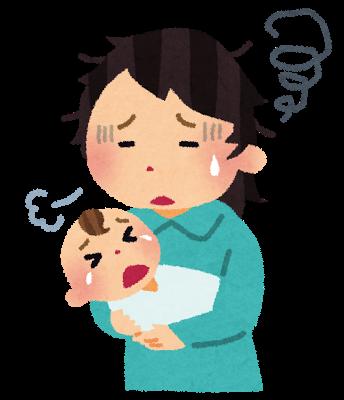 保育士のうつ・悩み・ストレス・ノイローゼ一発解決!NLP編 疲弊する女性