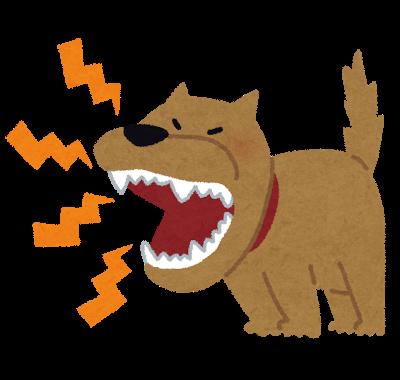 保育士のうつ・悩み・ストレス・ノイローゼ一発解決!NLP編 怖い犬