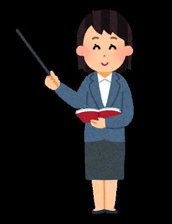 保育士のうつ・悩み・ストレス・ノイローゼ一発解決!TOC編 解決法を提示する女性