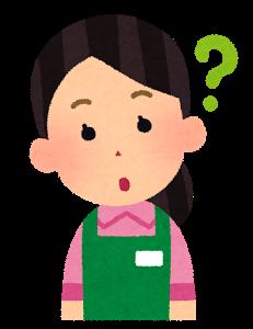 子持ち保育士が子どもを預けて働くなら、50万円貰える制度がありますよ! 疑問