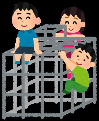 保育士の早期離職問題は、リアリティショックが原因! 保育士不足と子供たち