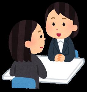 【北海道】保育士の厳しい勤務実態が判明!問題はコレだ! 相談する女性