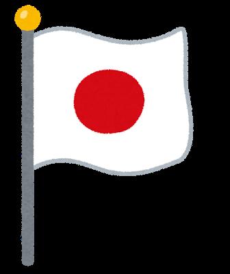 【北海道】保育士の厳しい勤務実態が判明!問題はコレだ! 国家