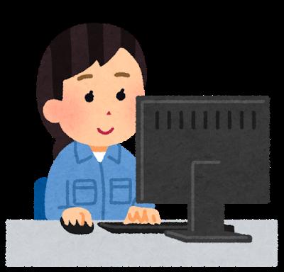 【北海道】保育士の厳しい勤務実態が判明!問題はコレだ! パソコンスキル