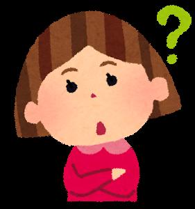 【保育士の苦労】は、仮説思考で解決しよう!【Hypothesis Thinking】 考える女性