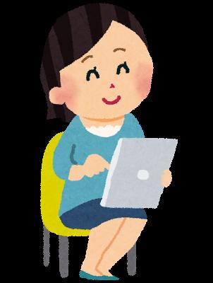 新人保育士がミスの連続?!トヨタ生産方式でポカヨケしよう!【Poka-yoke】 タブレットPCを使用する女性