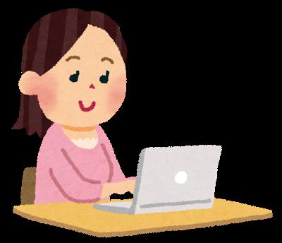 保育士の仕事内容にパソコンスキルは必要?!RBVで能力開発しよう!【Resource Based View】 パソコンと女性