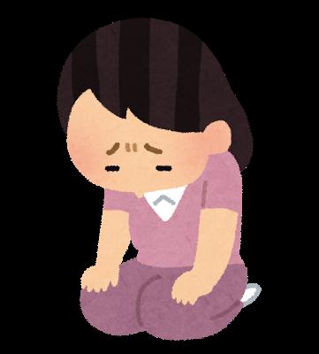 保育士の将来と展望。隠れた前提に注意しよう!【Hidden assumptions】 ストレスに悩む女性