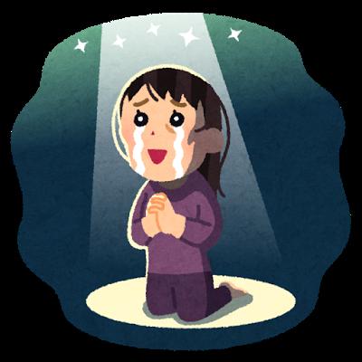 祈る保育士の母親