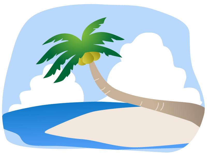 やる気と浮かび上がってくる島