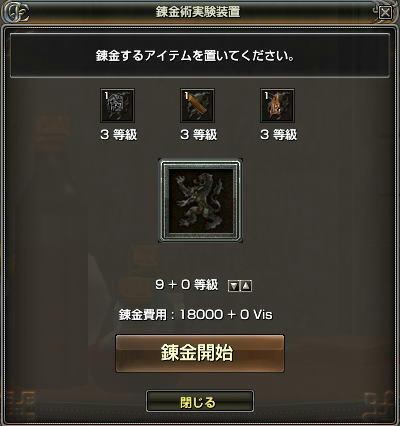 059b4f9c.jpg