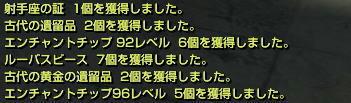 c9c4a97f.jpg