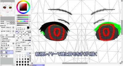 ss_2012_10_20_19_28_39.jpg