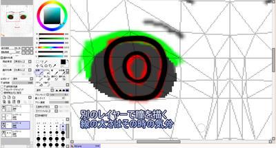 ss_2012_10_20_19_31_10.jpg