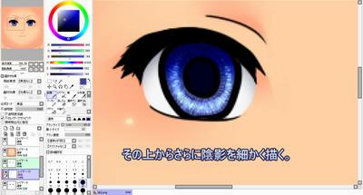 ss_2012_10_20_20_20_22.jpg
