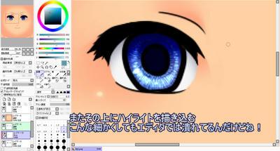 ss_2012_10_20_20_23_53.jpg
