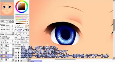 ss_2012_10_20_20_40_05.jpg