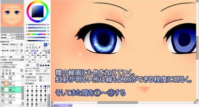 ss_2012_10_20_20_26_42.jpg