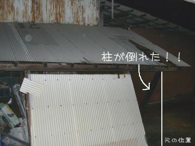 20060917210944.jpg