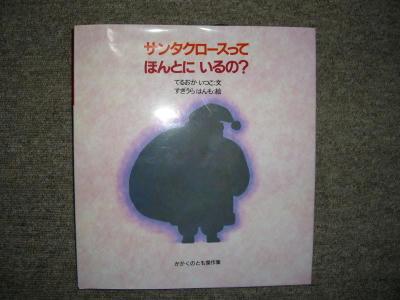20061219231040.jpg