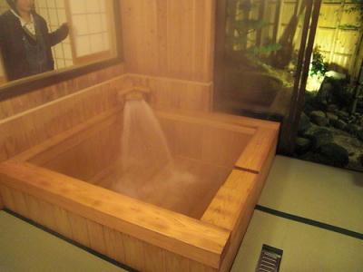 風呂その6