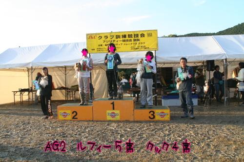 20111025001.jpg