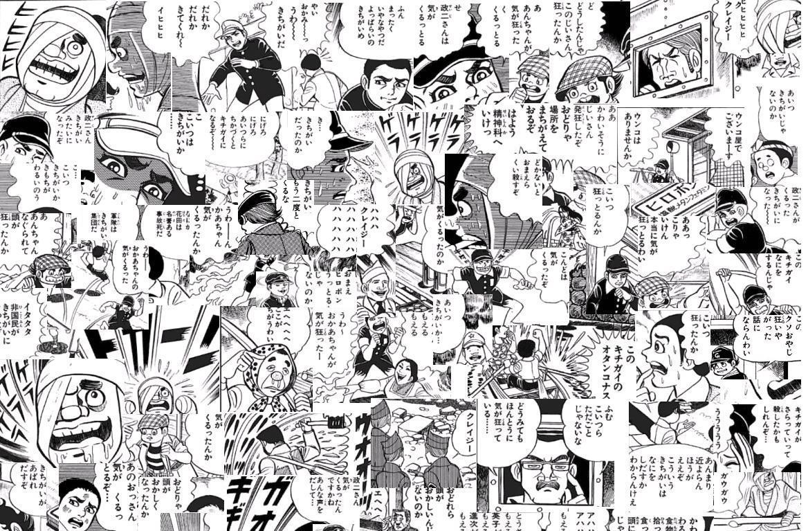 【四十七人の】戦火の中犯される娘達130【モヒ侍】->画像>454枚