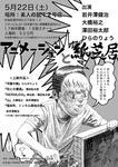anime_kamishibai.jpg