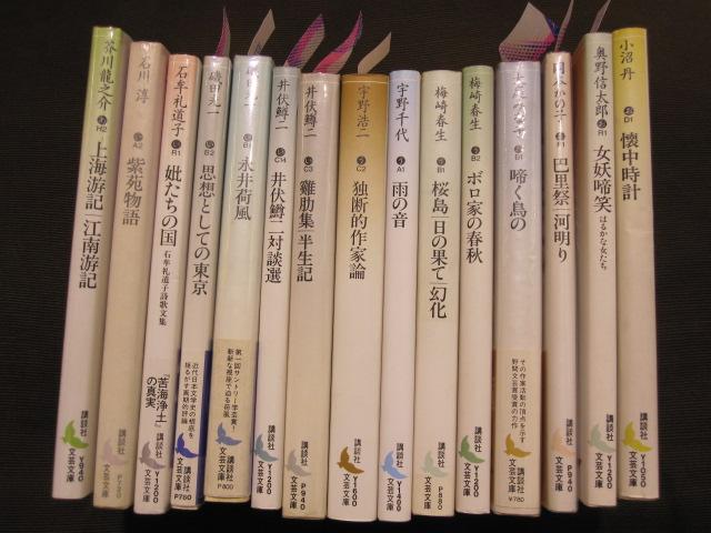 BASARA BOOKS お知らせ