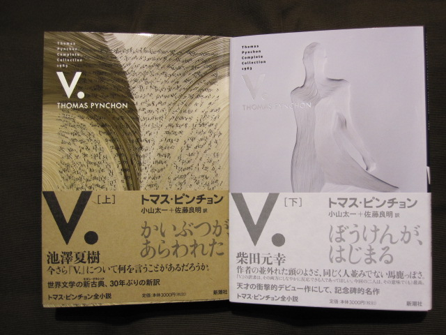 http://file.basarabook.blog.shinobi.jp/9fe58f94.jpeg