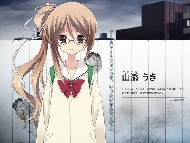 http://file.yuubiseiharukana.blog.shinobi.jp/20140101_xbox_05.jpg