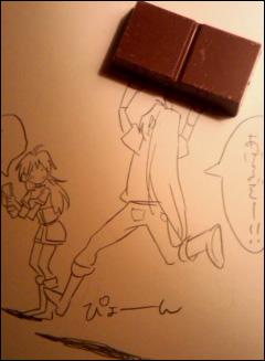 http://file.ariyoshik.blog.shinobi.jp/0214.jpg