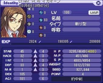 70→100 ラ ン ダ ム 3 6 %