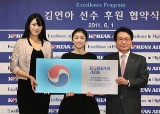 koreanair&Kim
