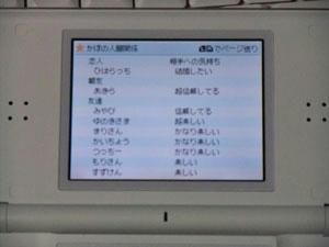 2009_08100006_b.jpg