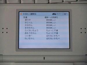 2009_08100007_b.jpg