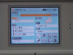2009_08100009_b.jpg
