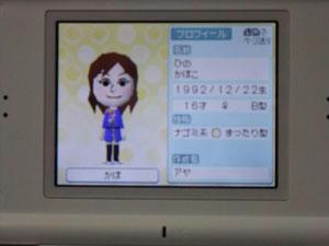 2009_08100010_b.jpg