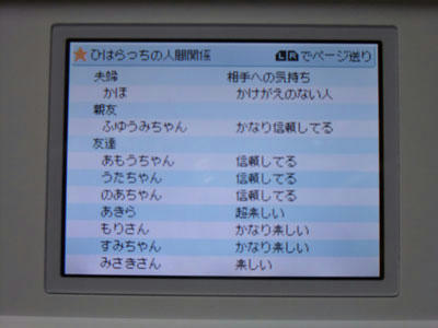 2009_08110008_b.jpg