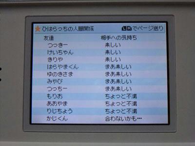 2009_08110009_b.jpg