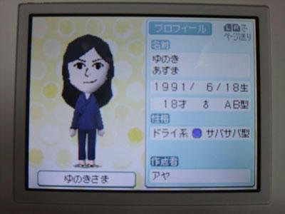 2009_08130001_b.jpg