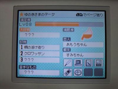 2009_08130002_b.jpg