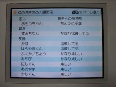 2009_08130003_b.jpg
