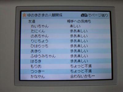 2009_08130004_b.jpg