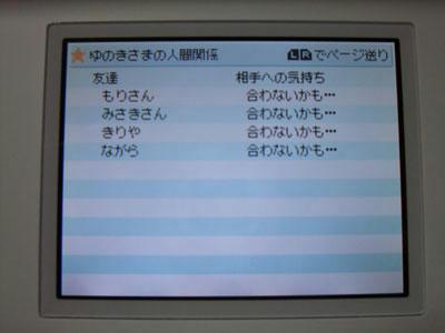 2009_08130005_b.jpg