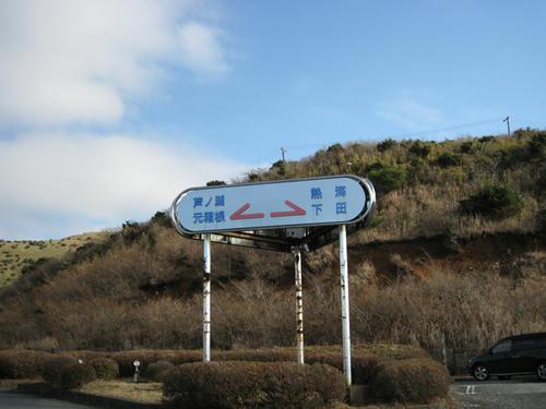 20081220-21_travel007.jpg