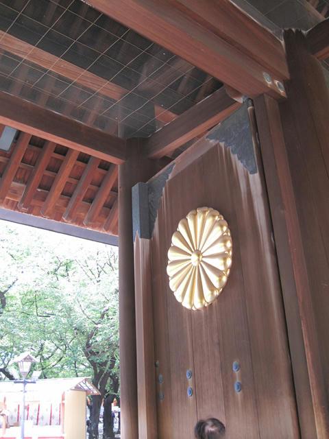 20090714_yasukuni08.jpg