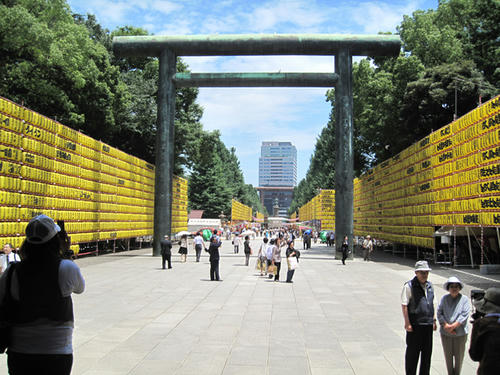 20090714_yasukuni09.jpg