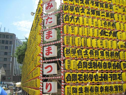 20090714_yasukuni12.jpg