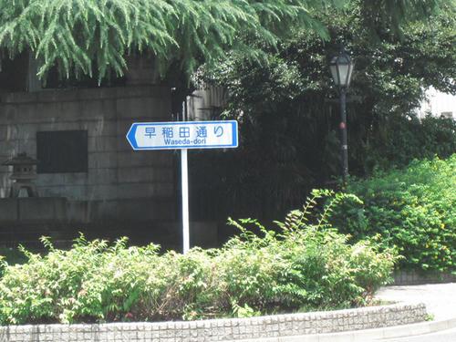 20090714_yasukuni15.jpg